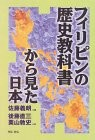 f:id:meiwakoko:20070120010301j:image