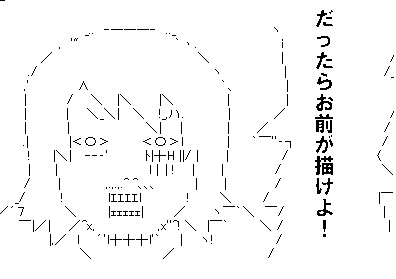 f:id:meiwakoko:20070326003908j:image