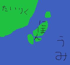 f:id:meiwakoko:20090323161011j:image