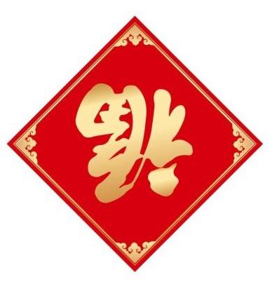 f:id:meizhishanghai:20190130184254j:plain