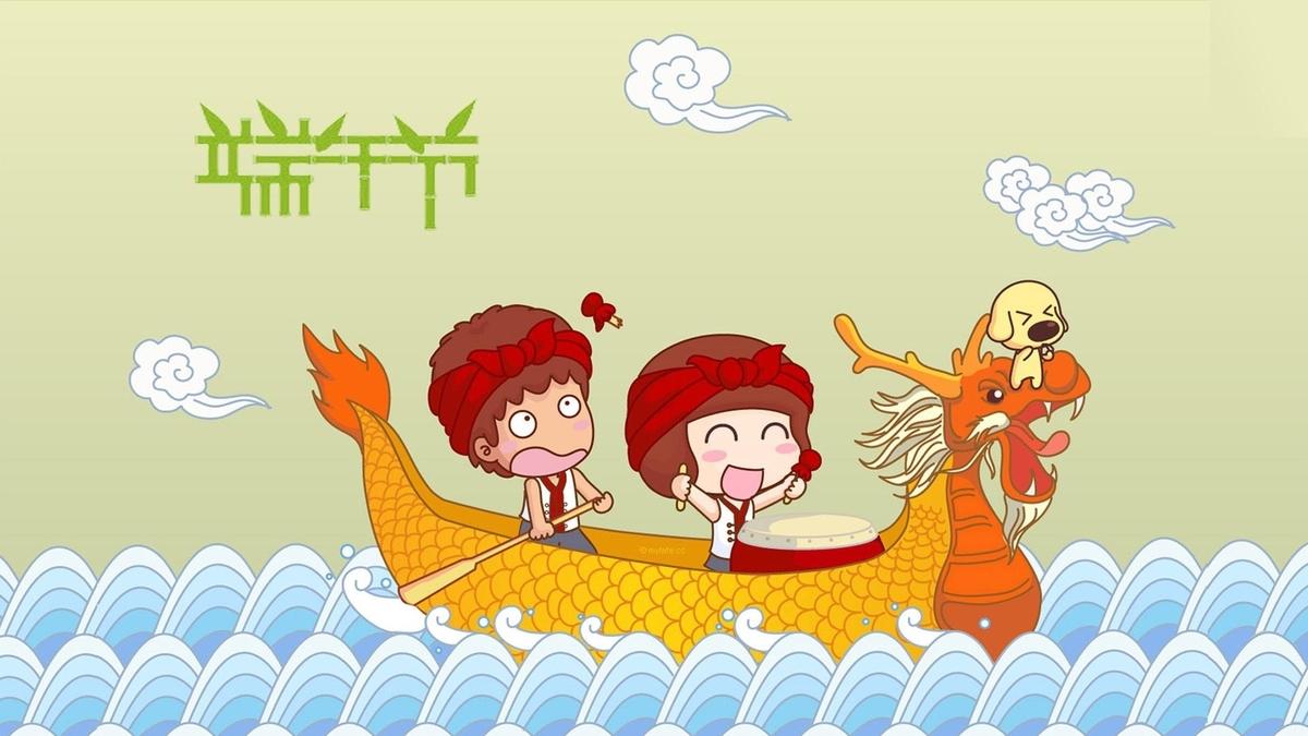 f:id:meizhishanghai:20190525121923j:plain
