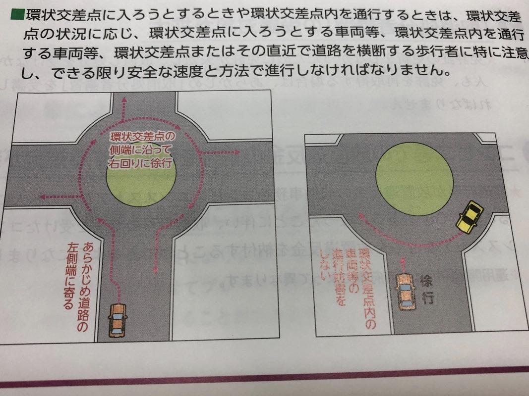 f:id:mejiro33:20200112162123j:plain