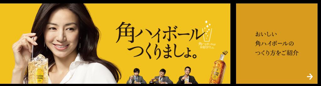 f:id:mejiro764:20160614123817p:plain