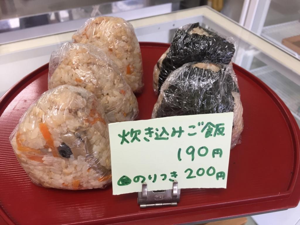 f:id:mejirobunzo:20170820135207j:plain