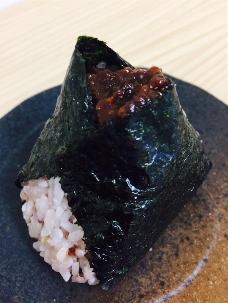 f:id:mejirobunzo:20171014135225j:image