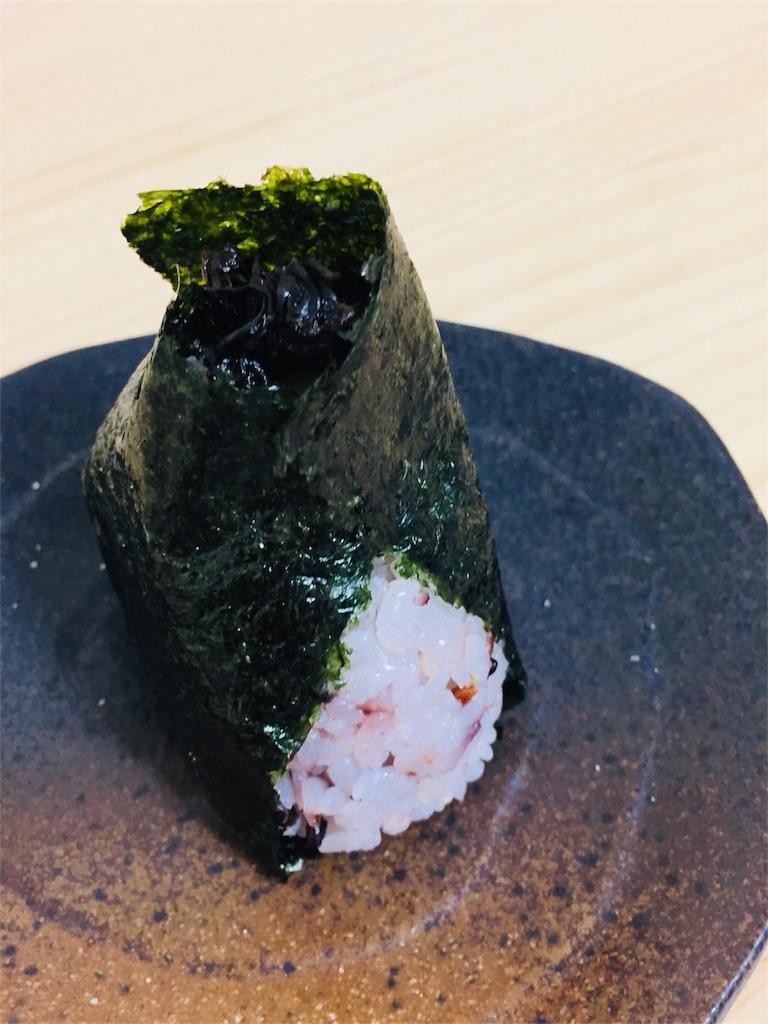 f:id:mejirobunzo:20171114211056j:image