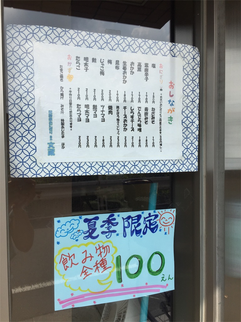f:id:mejirobunzo:20171123234142j:image
