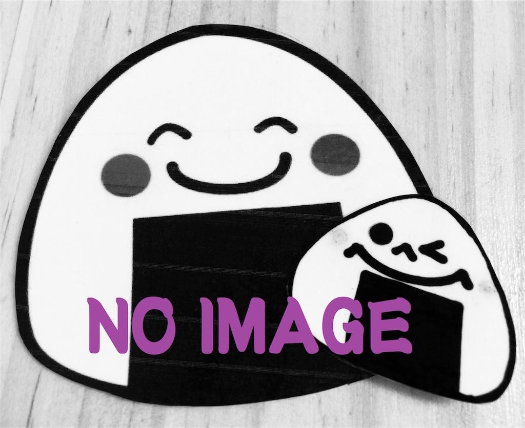 f:id:mejirobunzo:20171209140856j:image