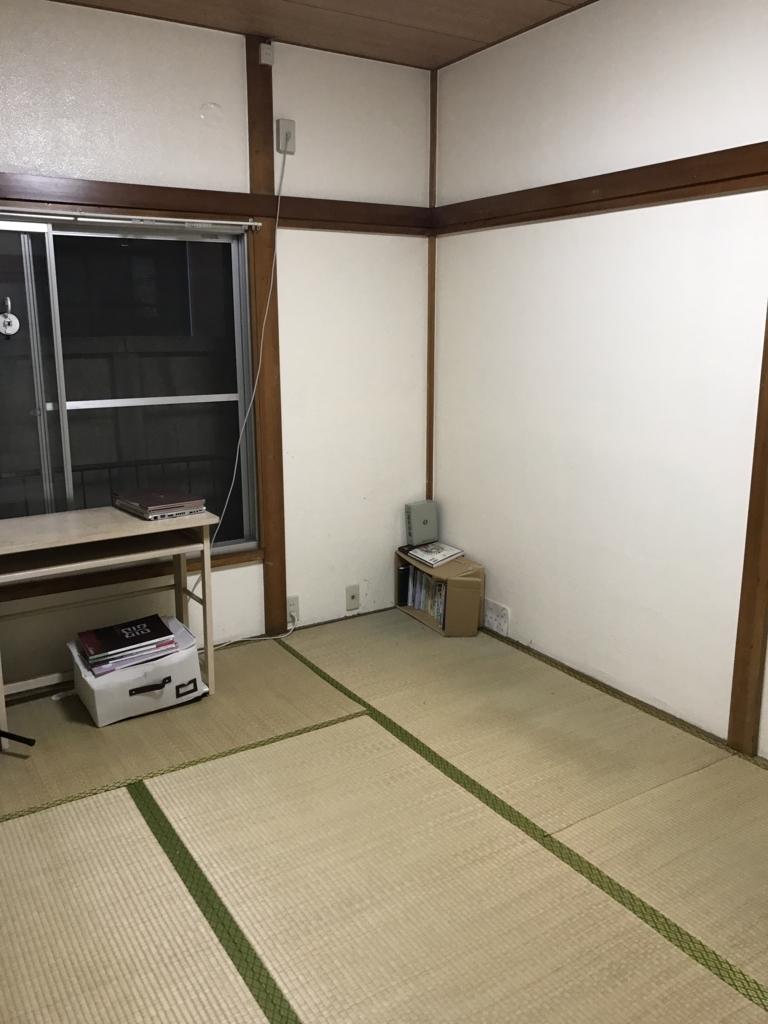 f:id:mejiromeikyuu:20180210170211j:plain