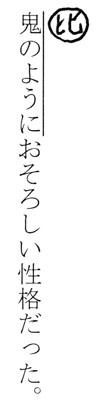 f:id:mejirorock:20210311130947j:plain