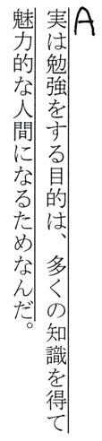 f:id:mejirorock:20210311131136j:plain