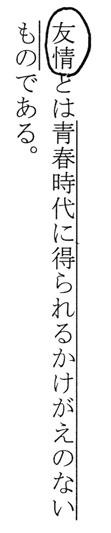 f:id:mejirorock:20210311131322j:plain