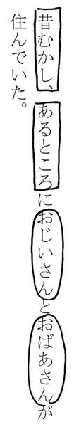 f:id:mejirorock:20210311215634j:plain