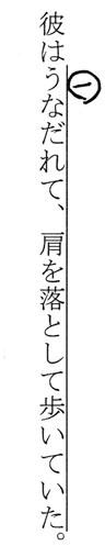 f:id:mejirorock:20210311220352j:plain