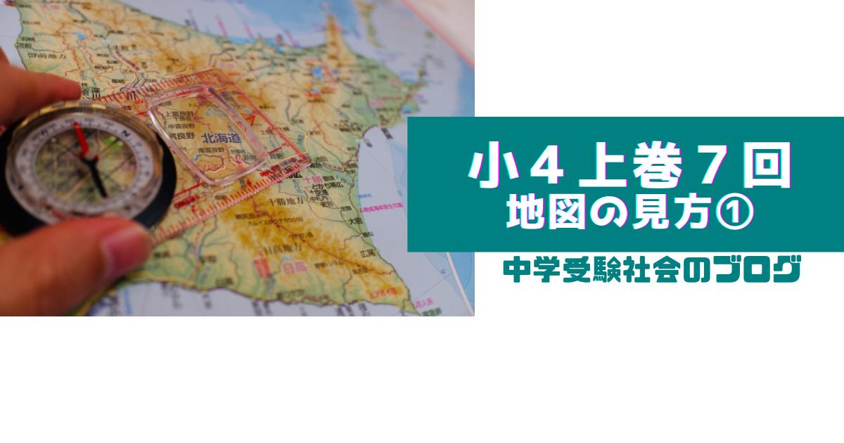 f:id:mejirorock:20210320201526p:plain