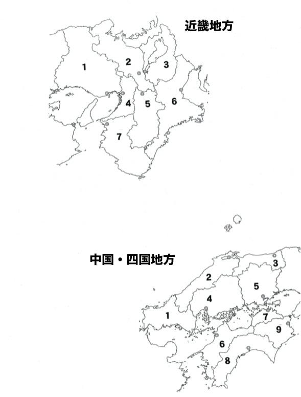 f:id:mejirorock:20210321073750j:plain