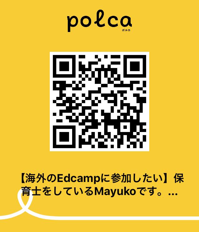 f:id:mekabu6256:20190105211038p:plain
