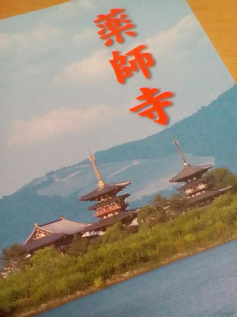 f:id:mekabu_mozuku:20170223000547j:plain