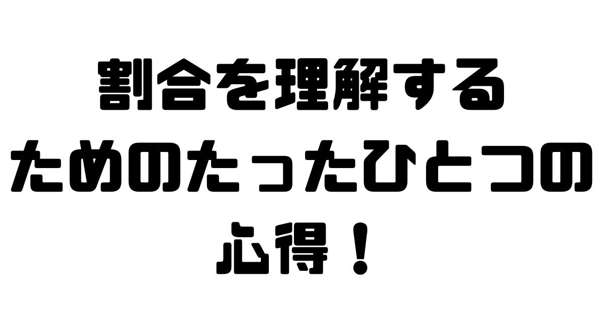 f:id:mekarauroko-math:20210408160839p:plain