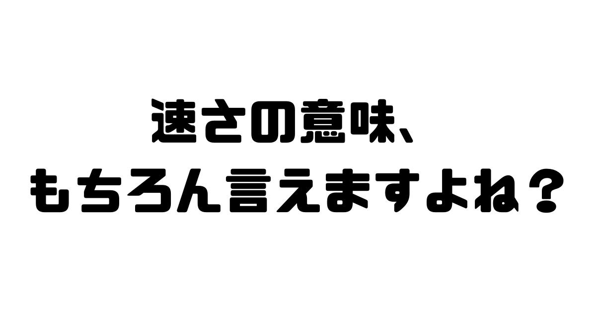 f:id:mekarauroko-math:20210410153634p:plain