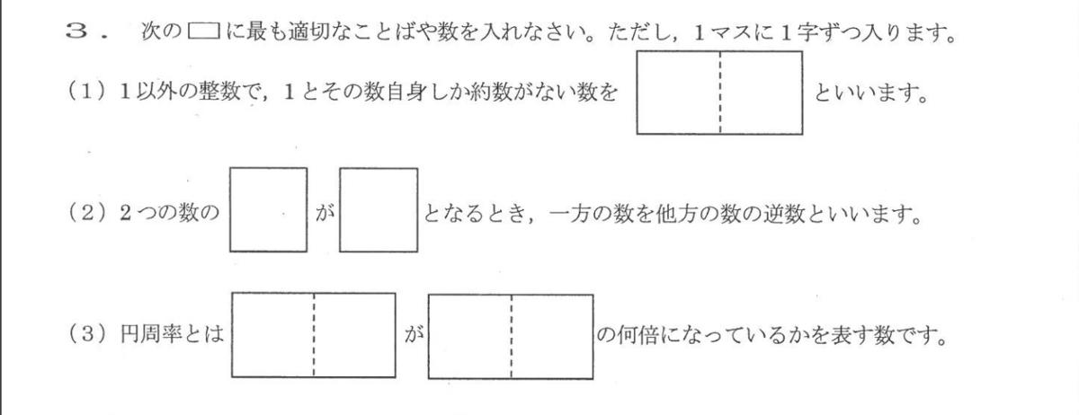 f:id:mekarauroko-math:20210420191209p:plain