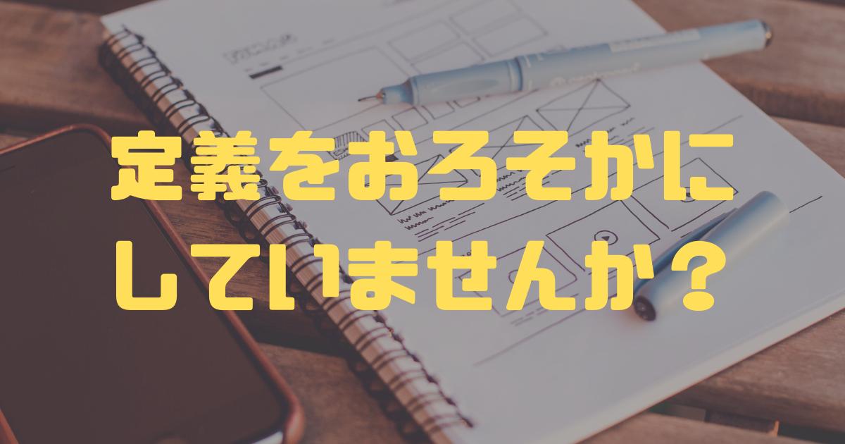 f:id:mekarauroko-math:20210421131057p:plain