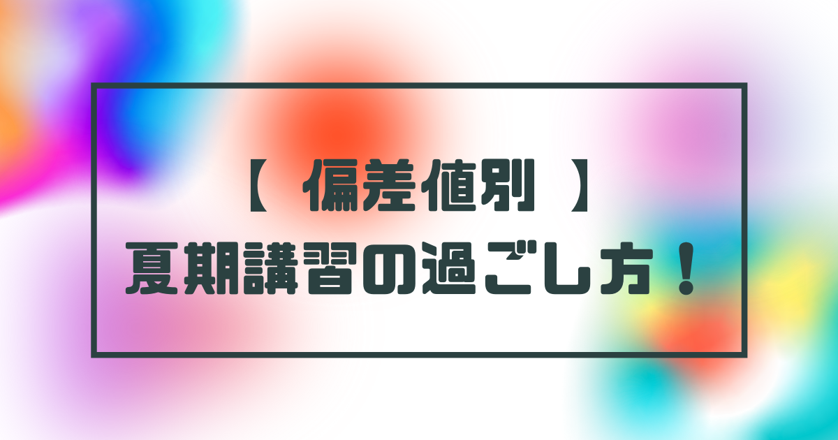 f:id:mekarauroko-math:20210609163133p:plain