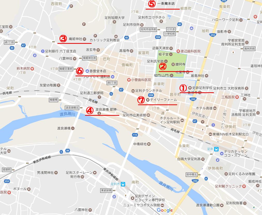 f:id:mekkemon-com:20170228163440j:plain