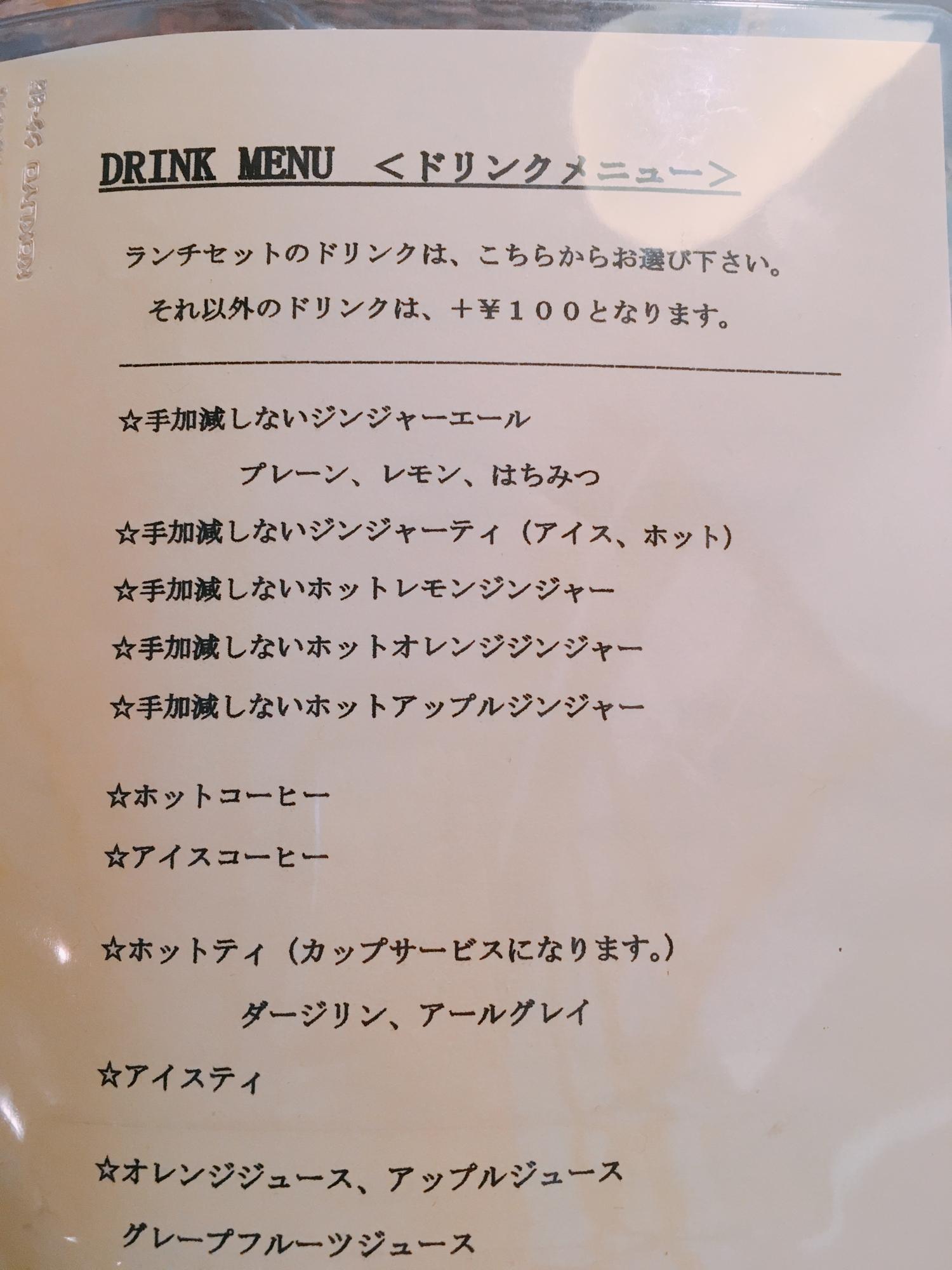 f:id:mekkemon-com:20170301005936j:plain