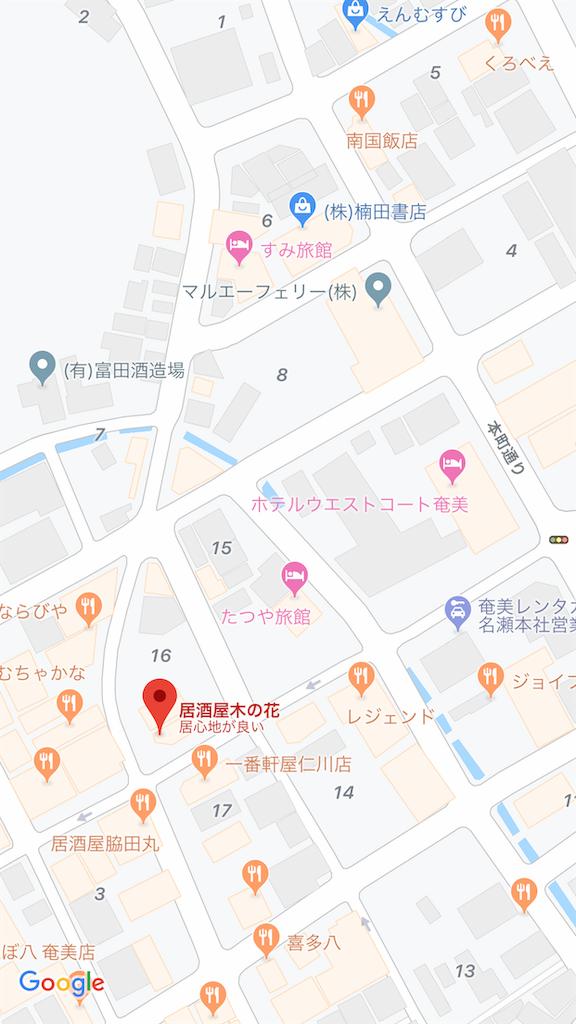 f:id:mekotabi:20190629004553p:image