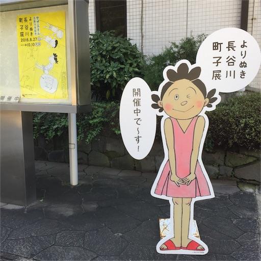 f:id:mekotasu:20161002200743j:image