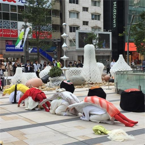 f:id:mekotasu:20161022175607j:image