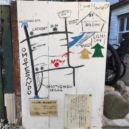 f:id:mekotasu:20161024172712j:image