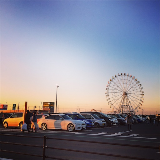 f:id:mekotasu:20161105185918j:image