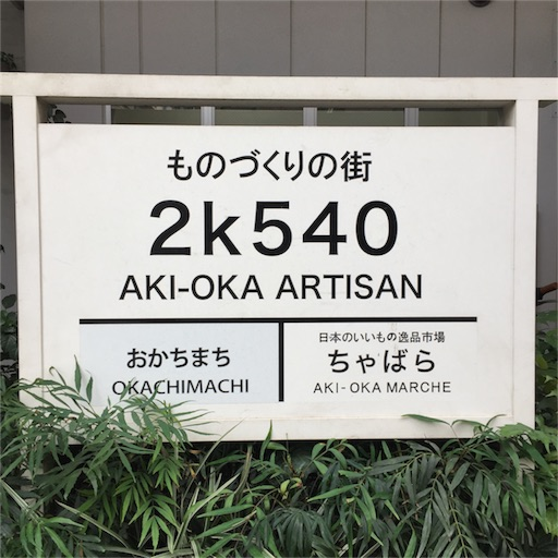 f:id:mekotasu:20161115151244j:image