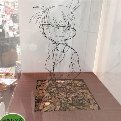 f:id:mekotasu:20161123113031j:image