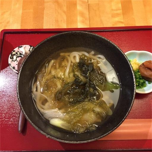 f:id:mekotasu:20170103204226j:image