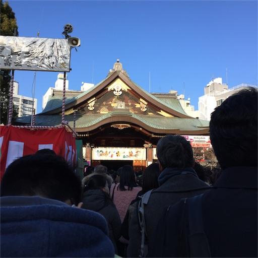 f:id:mekotasu:20170103204316j:image