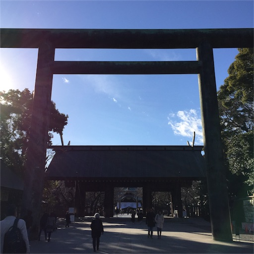 f:id:mekotasu:20170124152145j:image