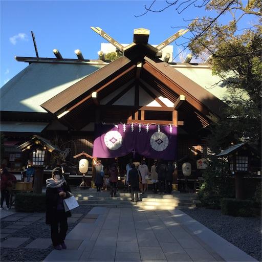 f:id:mekotasu:20170124152223j:image