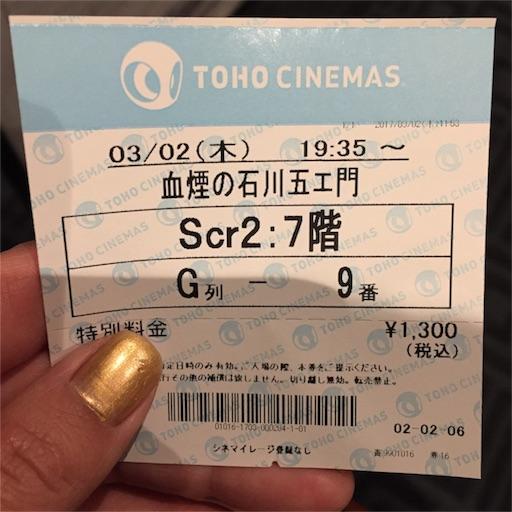 f:id:mekotasu:20170302132850j:image