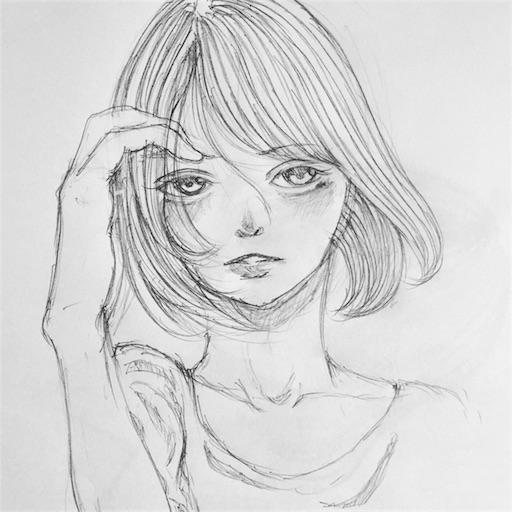f:id:mekotasu:20170519180702j:image