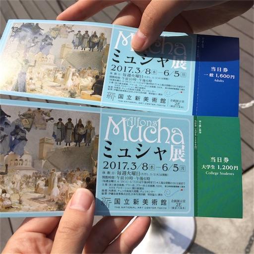 f:id:mekotasu:20170605165628j:image