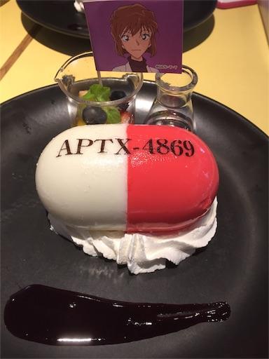 f:id:mekotasu:20170628193219j:image