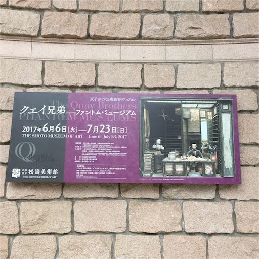 f:id:mekotasu:20170705161238j:image