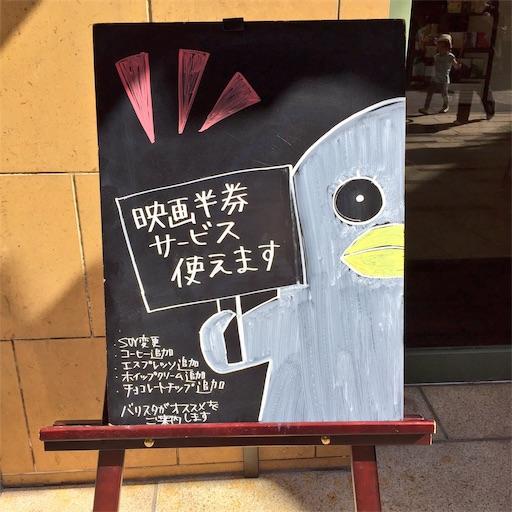f:id:mekotasu:20170714192036j:image