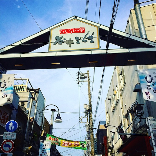 f:id:mekotasu:20170716202703j:image