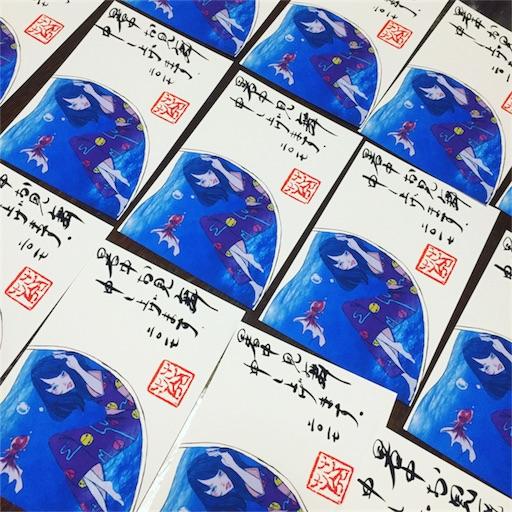 f:id:mekotasu:20170727190343j:image