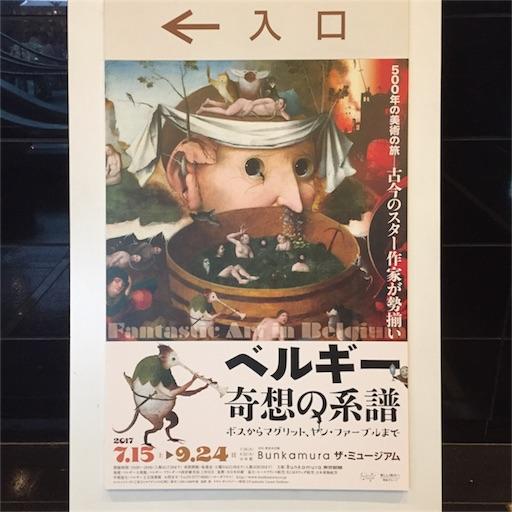 f:id:mekotasu:20170905162458j:image