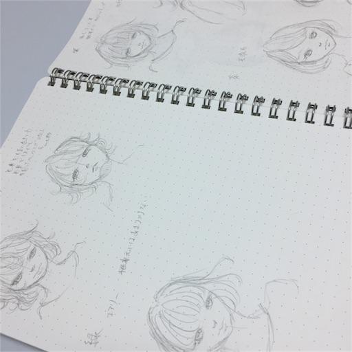 f:id:mekotasu:20171012215051j:image
